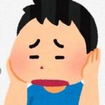 ミノタブの副作用で顔が変形して太って見える