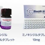 ミノキシジルタブレット|副作用で顔がむくむ原因