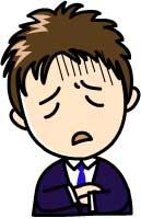 育毛剤の副作用は頭以外にも出るのか?