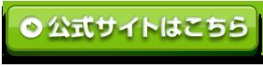 ブブカBUBKA公式サイト