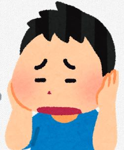 「ミノタブの副作用で顔が変形して太って見える」のは本当か?